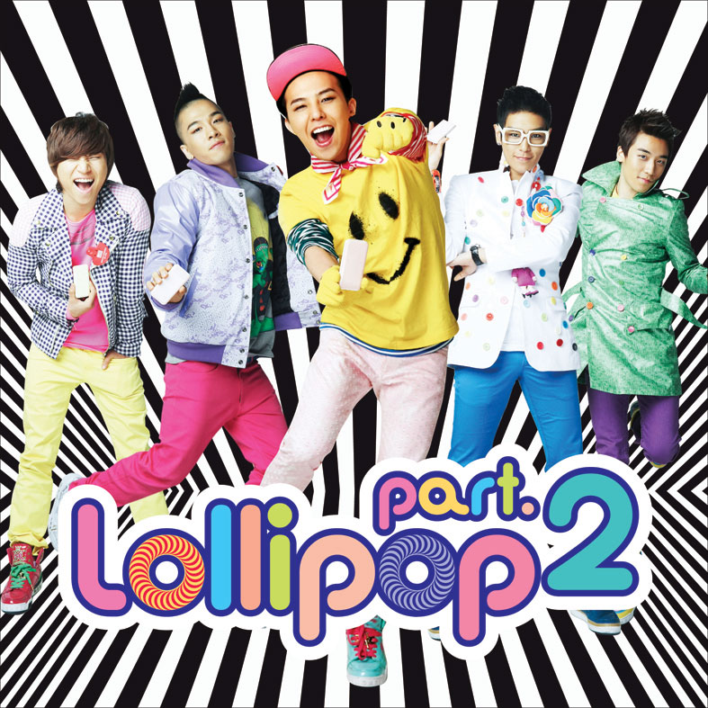 Lollipop2.jpg