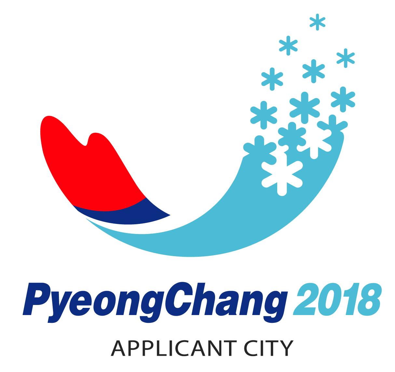 2018평창동계올림픽 로고.jpg